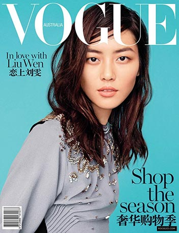 Top asian fashion models