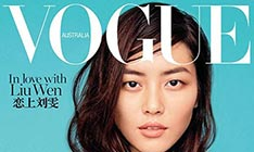 Vogue cover, Chinese models Liu Wen