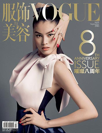 top-female-asian-fashion-model-chinese-sui-he-vogue-china-sept-2013-cover-photo-pictures